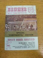 18/03/1981 DINAMO TBILISI V West Ham United [Europeo COPPA DELLE COPPE CUP] (West Ham