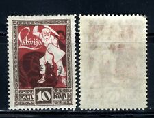 1919 LATVIA 🌟 10k Stamp  SC#64 A6  MNH OG