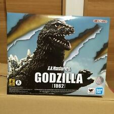 Bandai Tamashii Nations S.H.Monsterarts GODZILLA 1962 Figure King Kong