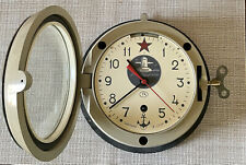 Russian Submarine Clock With Mounting plate And Key , Runs Great !