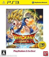 Used PS3 Dragon Ball: Ultimate Blast SONY PLAYSTATION 3 JAPAN JAPANESE IMPORT