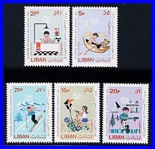 LEBANON 1966 CHILDREN'S DAY = UNICEF / UNO/ONU  mnh  TOYS, SKIING (K-LM-DEC)