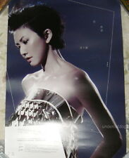 Stefanie Sun YanZi Kepler 2014 Taiwan Promo Poster (Ver.B)