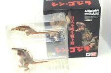 Free Ship Bandai S.H.Monster Arts Shin Godzilla Second Form & Third 2nd 3rd Japa