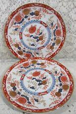 "2X 10½"" Dinner/Chop Plates Platters Chrysanthemum Oriental Flower Imari Japan"