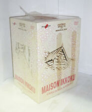 MAISON IKKOKU - CARA DOLCE KYOKO - YAMATO VIDEO - DISCO 1 + MEMORIAL BOX NUOVO