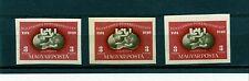 Hungary #C81 X (3) (HU463) UPU Imperforated 1950, M, LH, FVF, CV$240.00