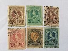 Siam Thailand Old Stamps Lot  7