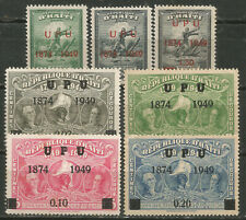 HAITI Scott# 385-388 C49-51 * MLH UPU 1950
