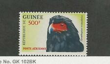 Guinea, Postage Stamp, #C43 Mint NH, 1962 Bird