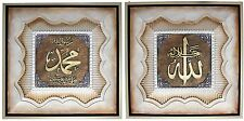 Allah and Mohammed 3D Box Picture Frame Calligraphy Islam Canvas Art Arabic
