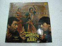 MARDON WALI BAAT RD R.D.BURMAN 1987 45RPM RARE LP RECORD OST orig BOLLYWOOD VG+