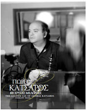 Katsaros Giorgos - 100 Hryses melodies / The golden sax of ORIGINAL 4CD NEW SET