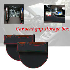 2PCS PU Leather Catcher Box Car Seat Gap Slit Pocket Storage Case Place phone
