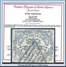 ASI 1864 Pontificio 5 baj stampa difettosa n. 12 Certificato Antichi Stati