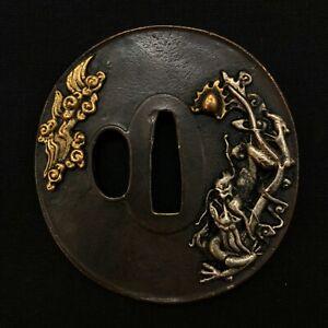 Antique Japanese Samurai Sword Guard Tsuba Silver Dragon and Gold Phoenix Inlay