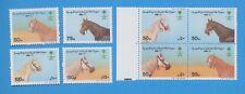 SAUDI ARABIA - scott  1121-1125  VFMNH set of four + block - HORSES  - 1990 -