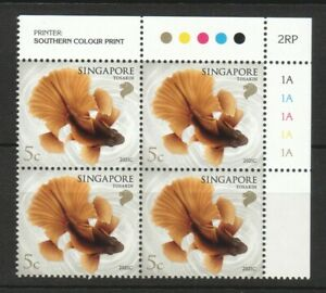 SINGAPORE 2021 GOLDFISH 5 CENTS TOSAKIN 2021C 2ND REPRINT TOP RIGHT BLOCK OF 4