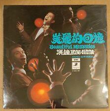 Chinese Oldies Beautiful Memories Hung Chung 美麗的回憶 洪鐘 12吋未開封黑膠唱片 EMI S-3AEX-340