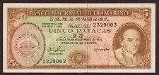 Macao/macao 5 patacas 1976 pick 54 (1)