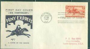 US -FDC.894-80th ANNIV.PONY EXPRESS CANCLE.SACRAMENTO CALIF.APR.3.1940 ADDR.