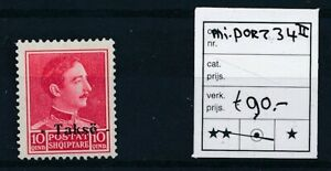 [31720] Albania Good postage due stamp Very Fine MH
