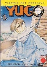 YUGO: VIAGGIO NEL PERICOLO VOLUME 5 EDIZIONE PLANET MANGA