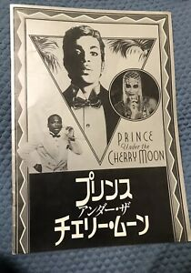 Under the Cherry Moon Movie Program Japan 1986 Prince Rogers Nelson