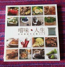 Faye Wong ( 王靖雯 ) ~ Compilation ( Malaysia Press ) Cd