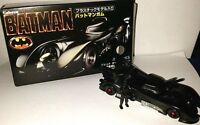 DC Comics Batman Batmobile w/ BATMAN by Kabaya 1989 Mint Sealed in Box Japanese