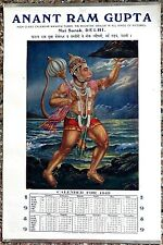 "India 1949 HANUMAN colorful calendar 10"" x 15"""
