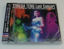 邓丽君 teresa teng 日版 Last Concert W/obi japan press
