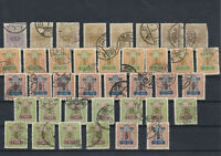 Japan 1914 Used Stamps Ref: R6074