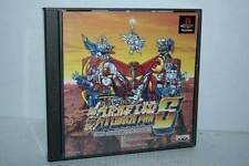 SUPER ROBOT WARS IV SCRAMBLE DAI-4-JI SUPER USATO SONY PSX PSONE JAP VBC 52132