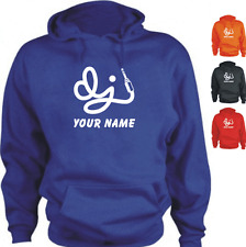 DJ YOUR NAME Custom Personalised New Hoodie