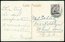 Edw1949Sell : G.B. Office In Turkey Nice usage on 1923 Multi-color Post card