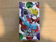 Pokemon Shining Legends Sealed Booster Box - 20 Booster Packs - UK Seller (3)