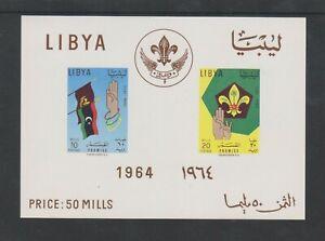 Libya - 1964, Libyan Scouts sheet - Imperf - MNH - SG MS316