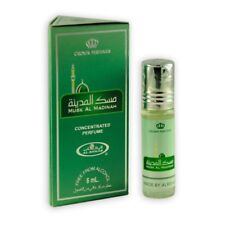 Musk Al Madinah Al Rehab Floral Musk Oud Perfume Oil 6ml Roll On Single Bottle