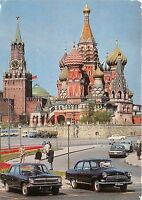 B27547 Moscow   russia