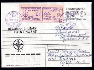 Bosnia 1996 Balkans War Foreign Forces cover WS10416