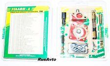 Reparatursatz für VERGASER LADA 2103 , 2106  No.:  2103-1107991