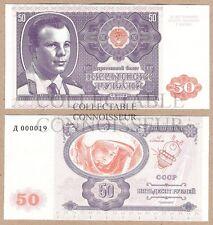 Russia CCCP URSS 50 RUBLI 2016 UNC SPECIMEN banconote prova-gargarin COSMONAUTI