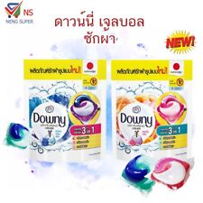 Downny, gel ball laundry products, premium, remove stains, stick tightly 3 in 1