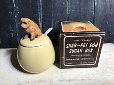Shar Pei Dog Fine Ceramic Sugar Box/Bowl, Taiwan