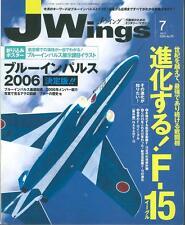 J WINGS No.95 F-15 USAF JASDF IDF RoKAF_FOUGA MAGISTER_RAAF B.707_FAIREY DELTA