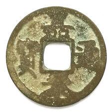 K3001, Jia-Tai Tong-Bao 1 cash Coin, China South Sung Dynasty, AD 1201-1204