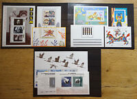 Bund Block Sammlung postfrisch BRD Blöcke 27,28,29,30,31,32,33,34,35,36 MNH