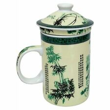 Porcelain Chinese Tea Mug with Infuser and Lid - Bamboo Poetry Pattern