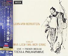 Mahler: Das Lied Von Der Erde [New SACD] Japan - Import